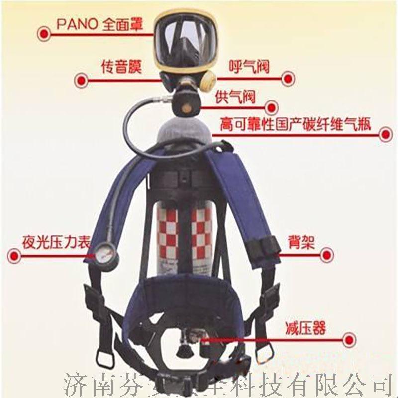 正压空气呼吸器2.jpg