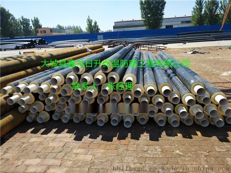 高密度聚乙烯聚氨酯保温管 直埋式预制保温管 聚氨酯发泡保温管DN3234759542