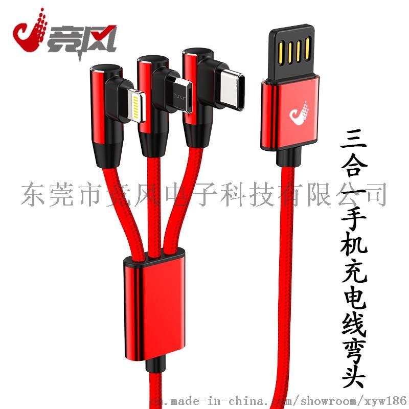 红色01-800
