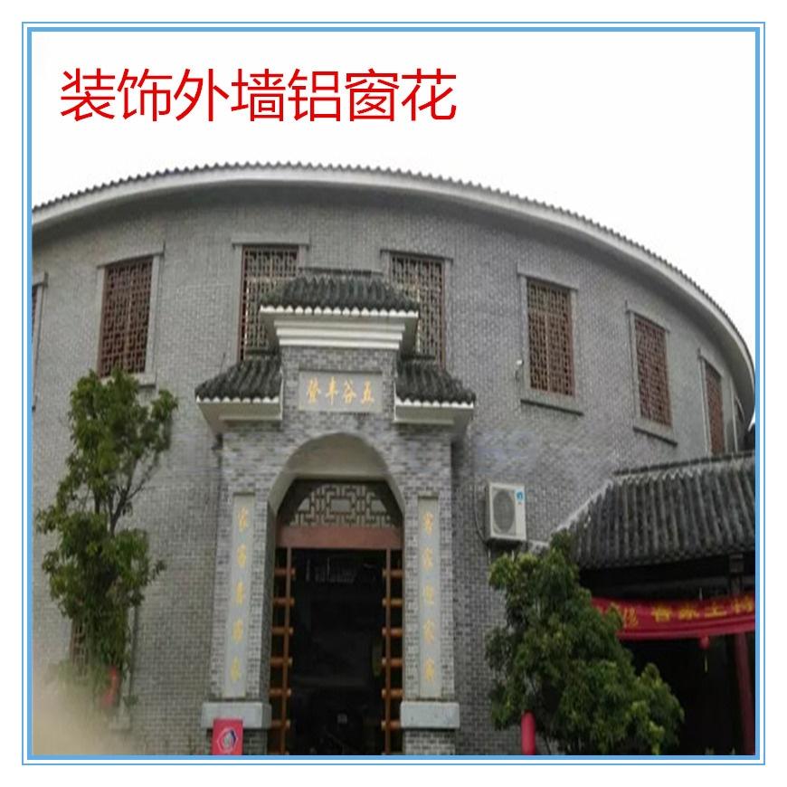 酒店固定隔断铝屏风、上海厂家直销仿古屏风铝窗花62316735