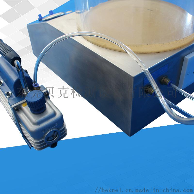 真空性能密封测试仪7.jpg