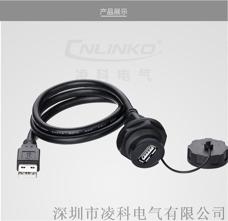 YU-USB_12.jpg