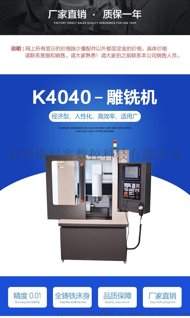 K4040改_01.jpg
