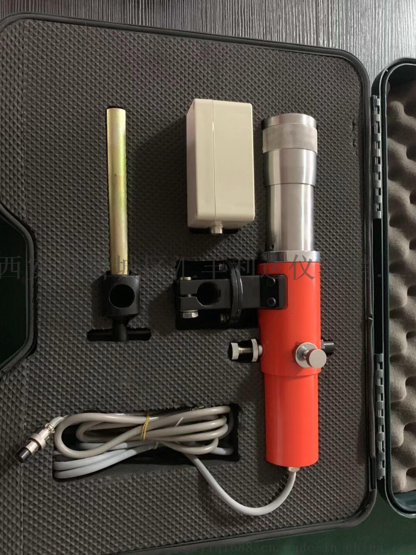 西安鐳射指向儀礦用鐳射指向儀13772489292879600675