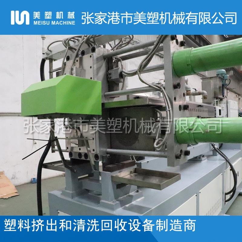 TSK平双水冷拉条造粒机-PET回收造粒_2800x800.jpg