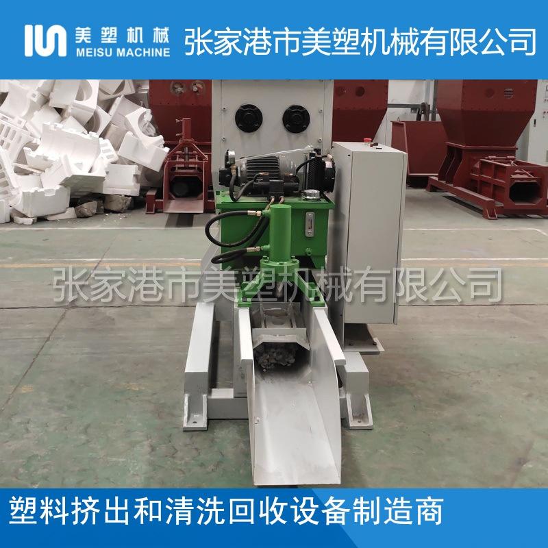 EPS泡沫冷压机-聚苯乙烯回收设备_1800x800.jpg