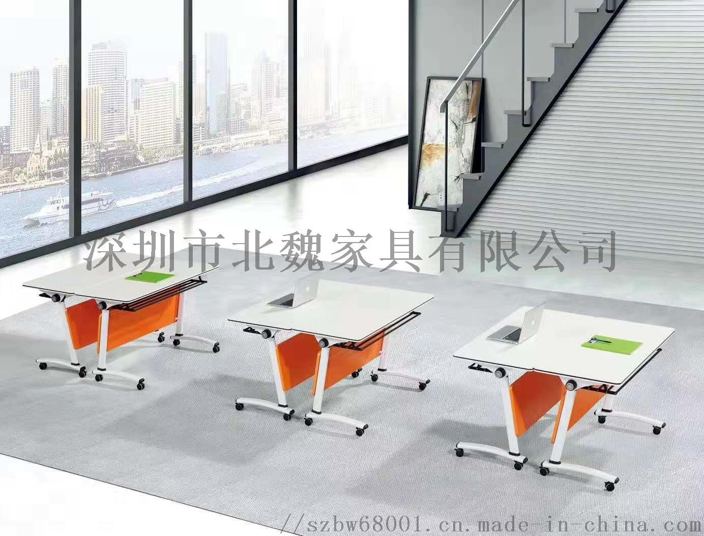 广东PXZ学校梯形拼接六边形创意带轮培训桌椅126941385