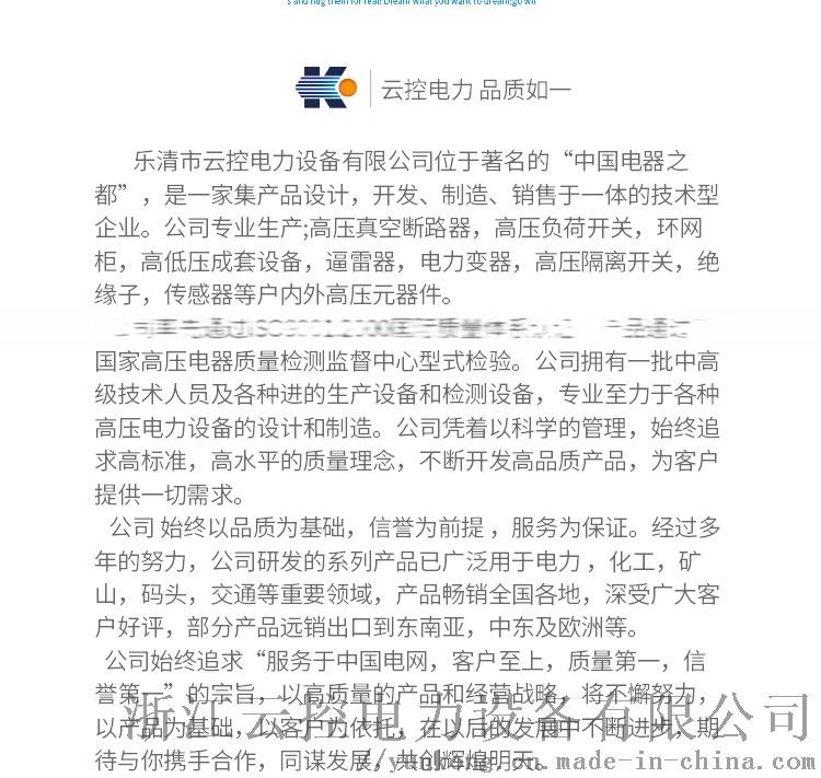 2_看圖王(48)_03.jpg