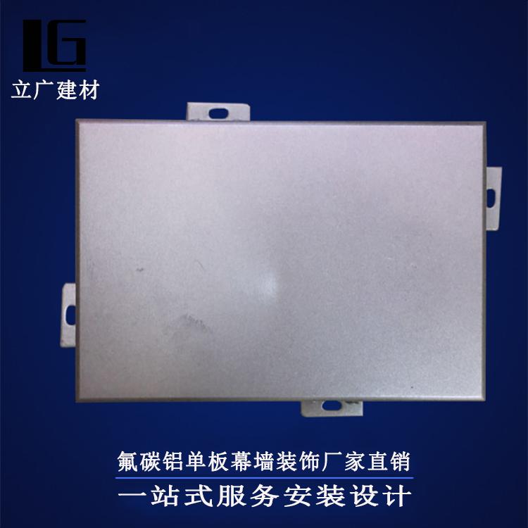 广州佛山供应艺术镂空铝单板优惠规格外墙装饰雕花铝板100387425