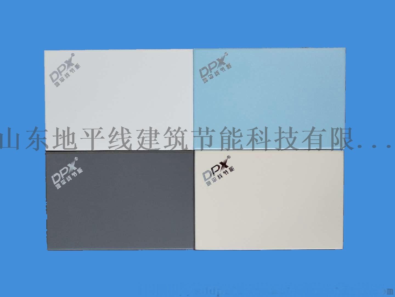 醫療潔淨板生產出廠方式106996712