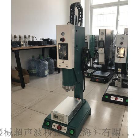 自动扫频超声波焊接机