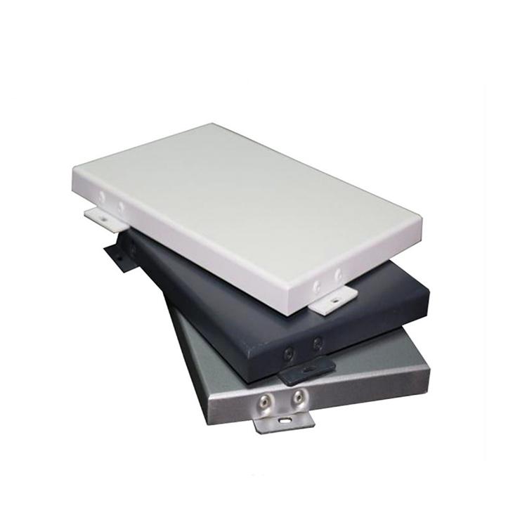 廠家供應石紋外牆鋁單板氟碳噴塗鋁單板幕牆99610565