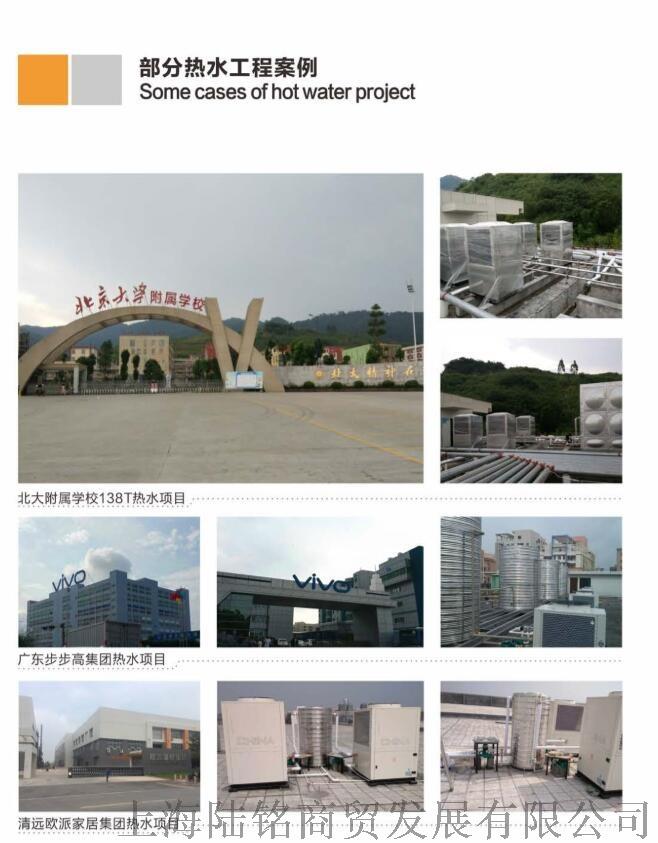 空氣源熱泵機組,煤改電空氣能,空氣能熱泵94758885