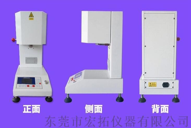 聚碳酸酯PC熔指仪 半自动熔融指数测定仪144533875