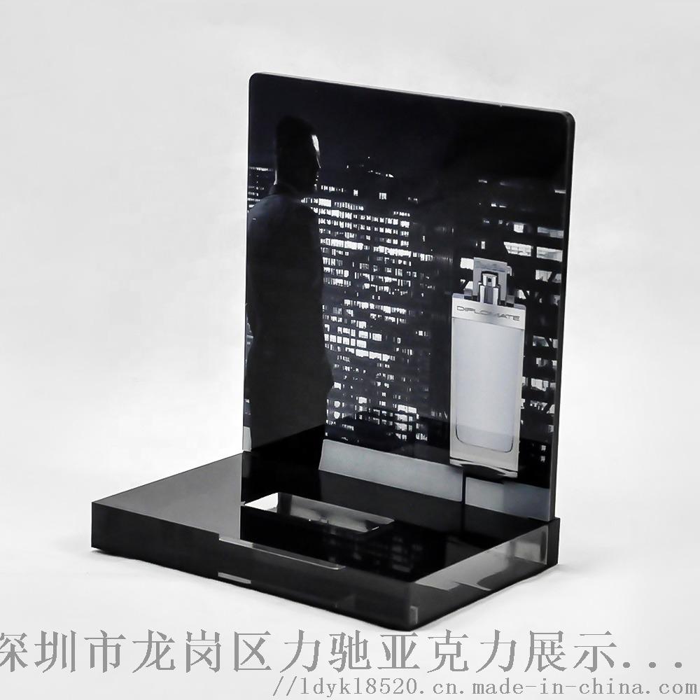 厂家定制豪华黑色亚克力香水展示架化妆品展架877102275