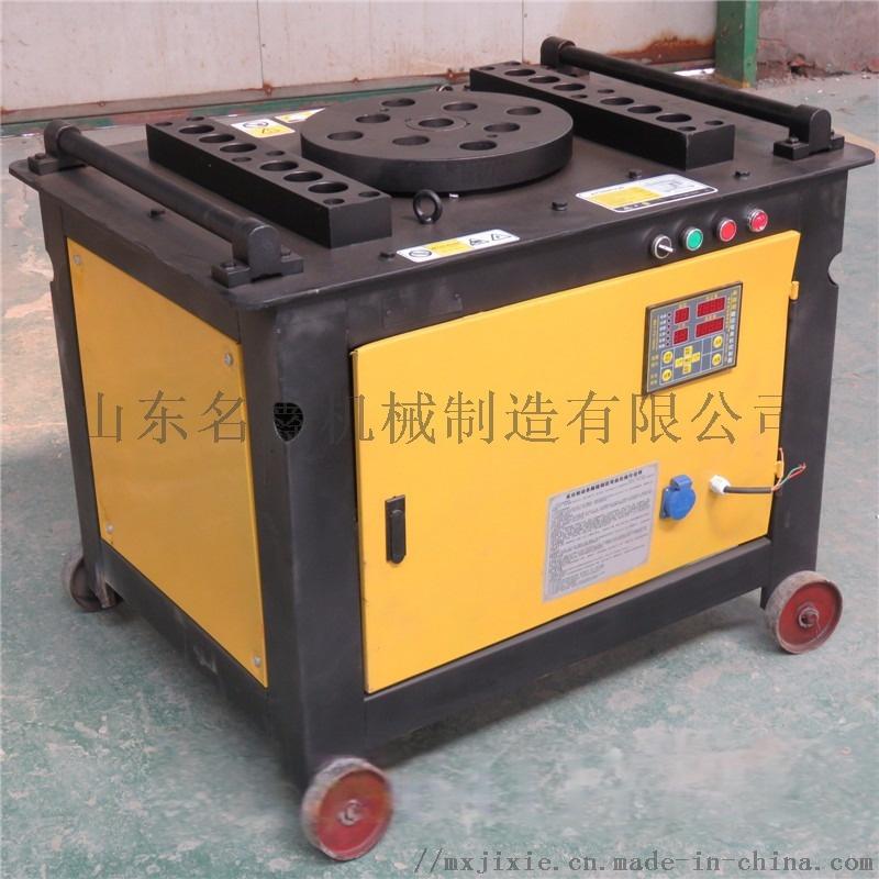 加重鋼筋彎曲機 純銅線電機彎曲機 數控鋼筋彎曲機826790392