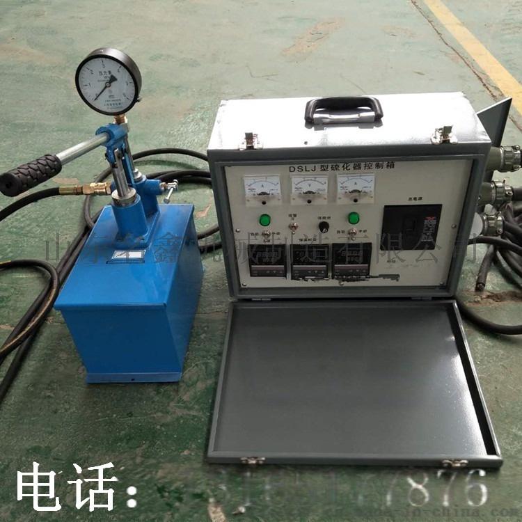 硫化机 (33).jpg