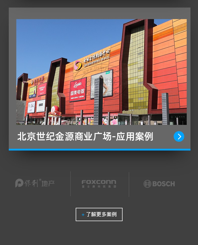 宁波-M_Bus-LXSY-20EZ水表(不带阀)PC_24.jpg