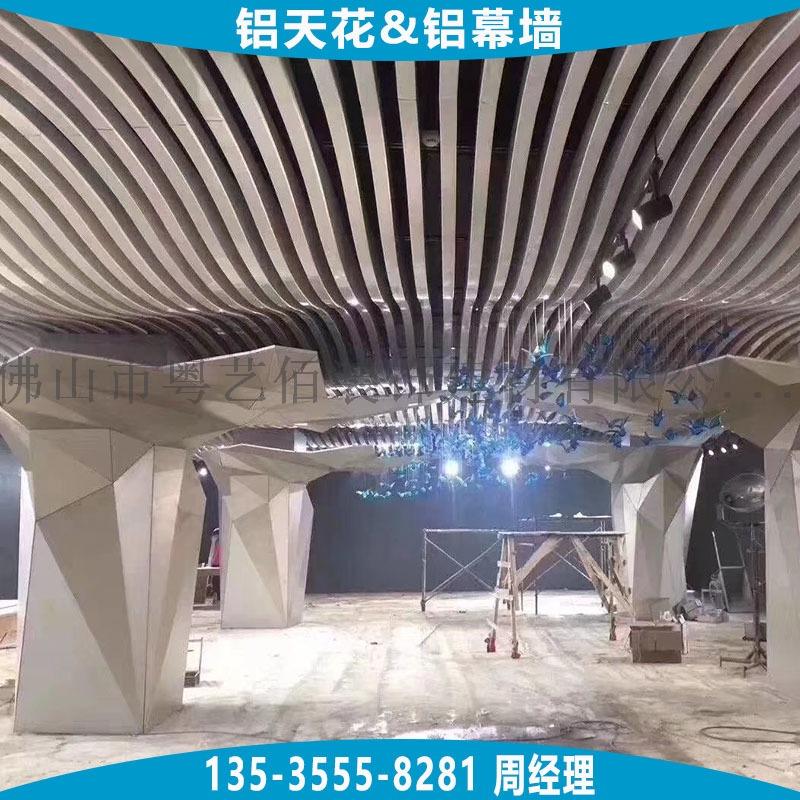铝单板-波浪弧形铝方通 (4).jpg