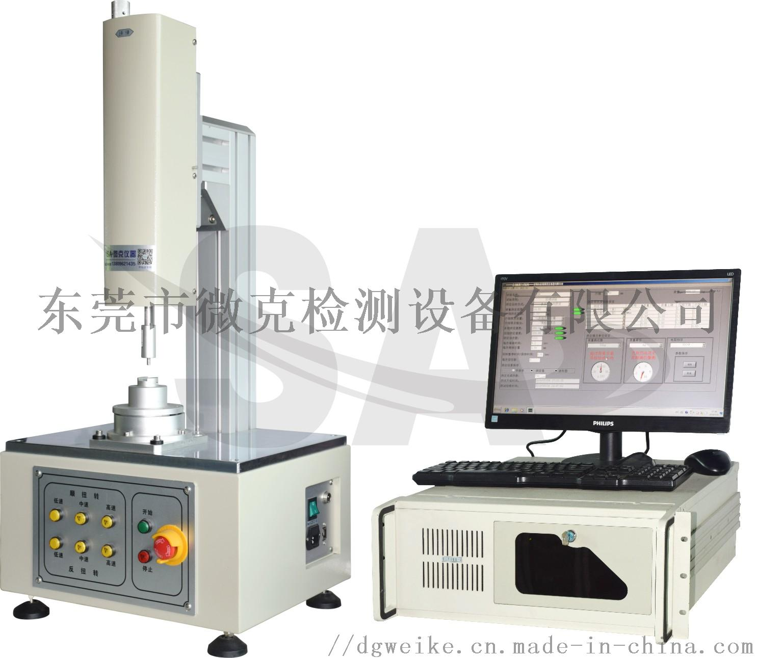 微克品牌高精度插拔力測試機864689715