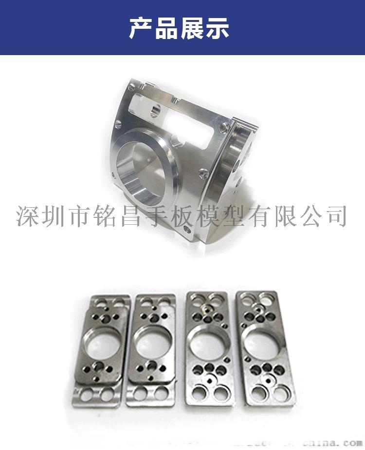 塑胶公仔模型3D打印光敏树脂模型定制加工127863905