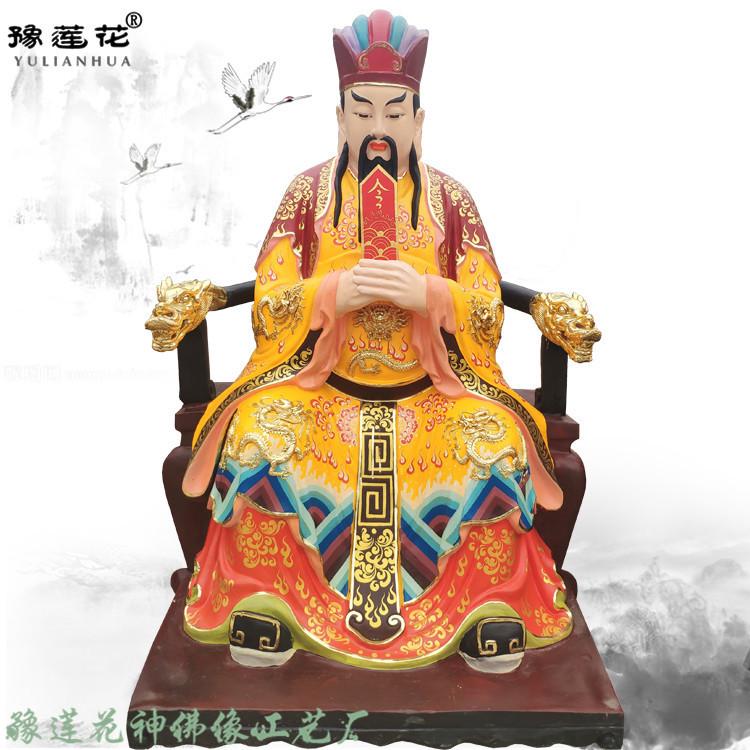 750-玉皇大帝 三官大帝12.jpg