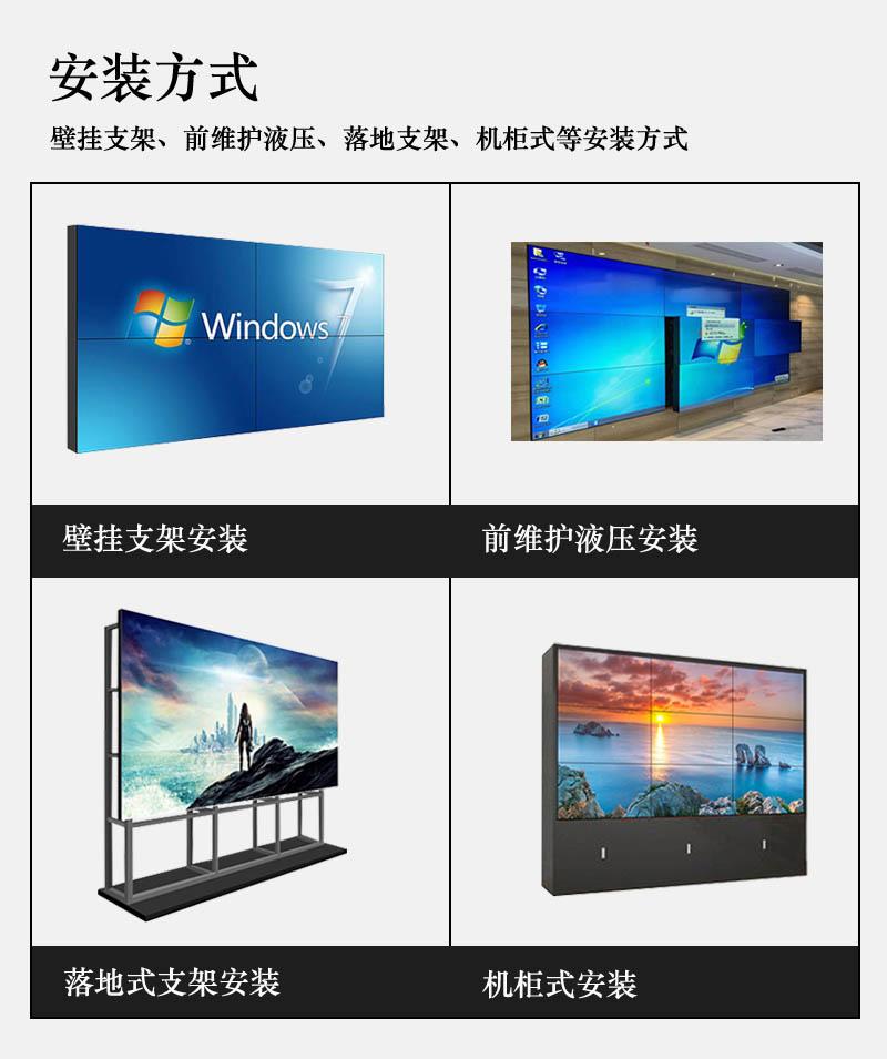 三星原裝49寸4K高清液晶拼接屏深圳廠家直供832113992