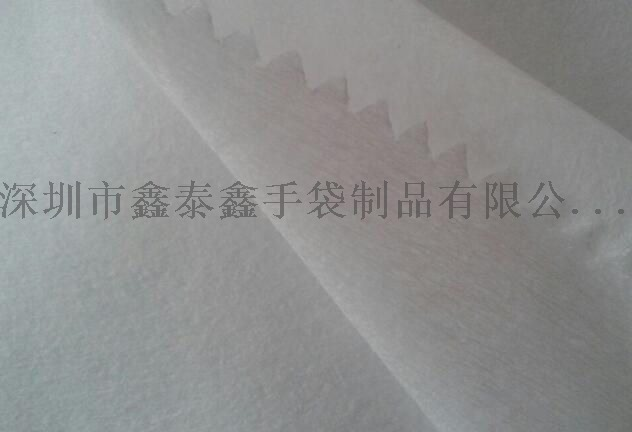 水刺 (1).jpg