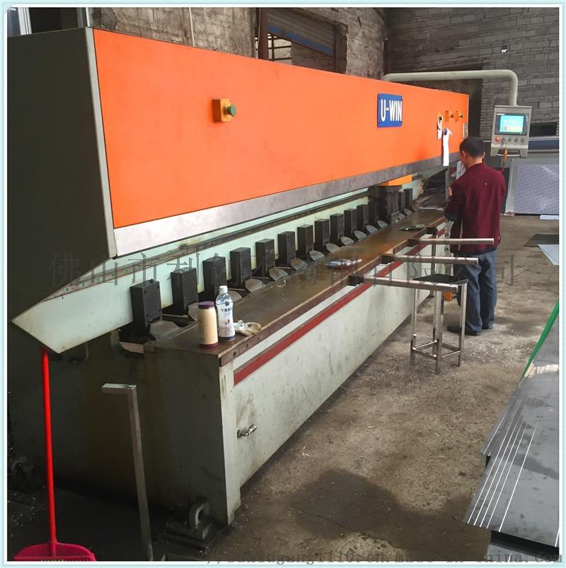 供应不锈钢镀金屏风简约风格商场会所专用屏风83379552