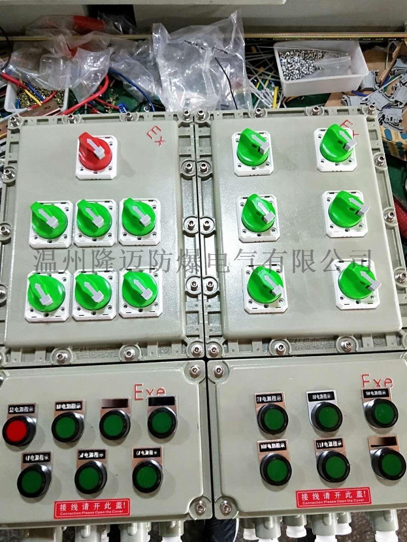 現場防爆啓停按鈕操作箱68012095