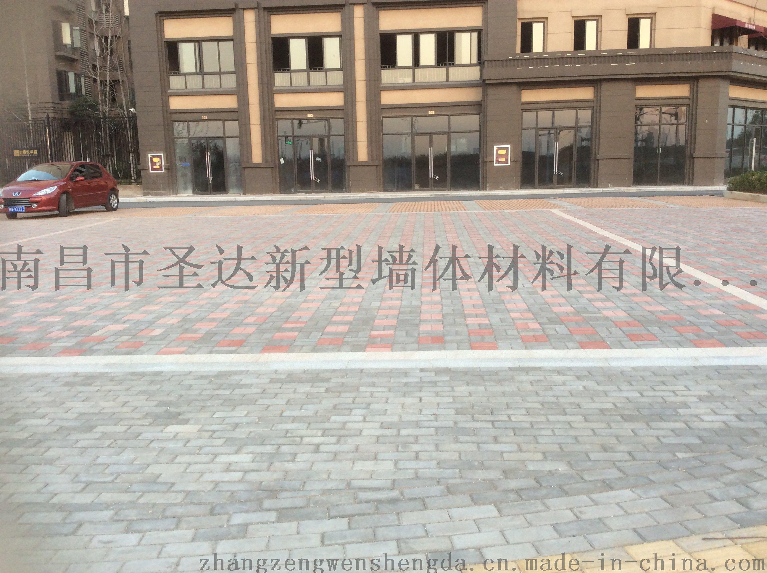 供應九江地區高品質吸水轉,透水磚59721105