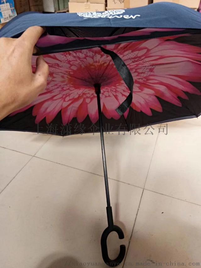 免手持可站立汽车反向伞、一把颠覆传统思维的雨伞、双层伞面、里层伞面镂空71764812