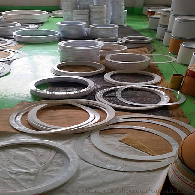 北京四氟墊片廠家 加工各種四氟墊片31964952