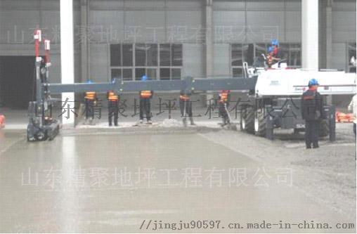 山东精聚混凝土激光平机研制开发807629085