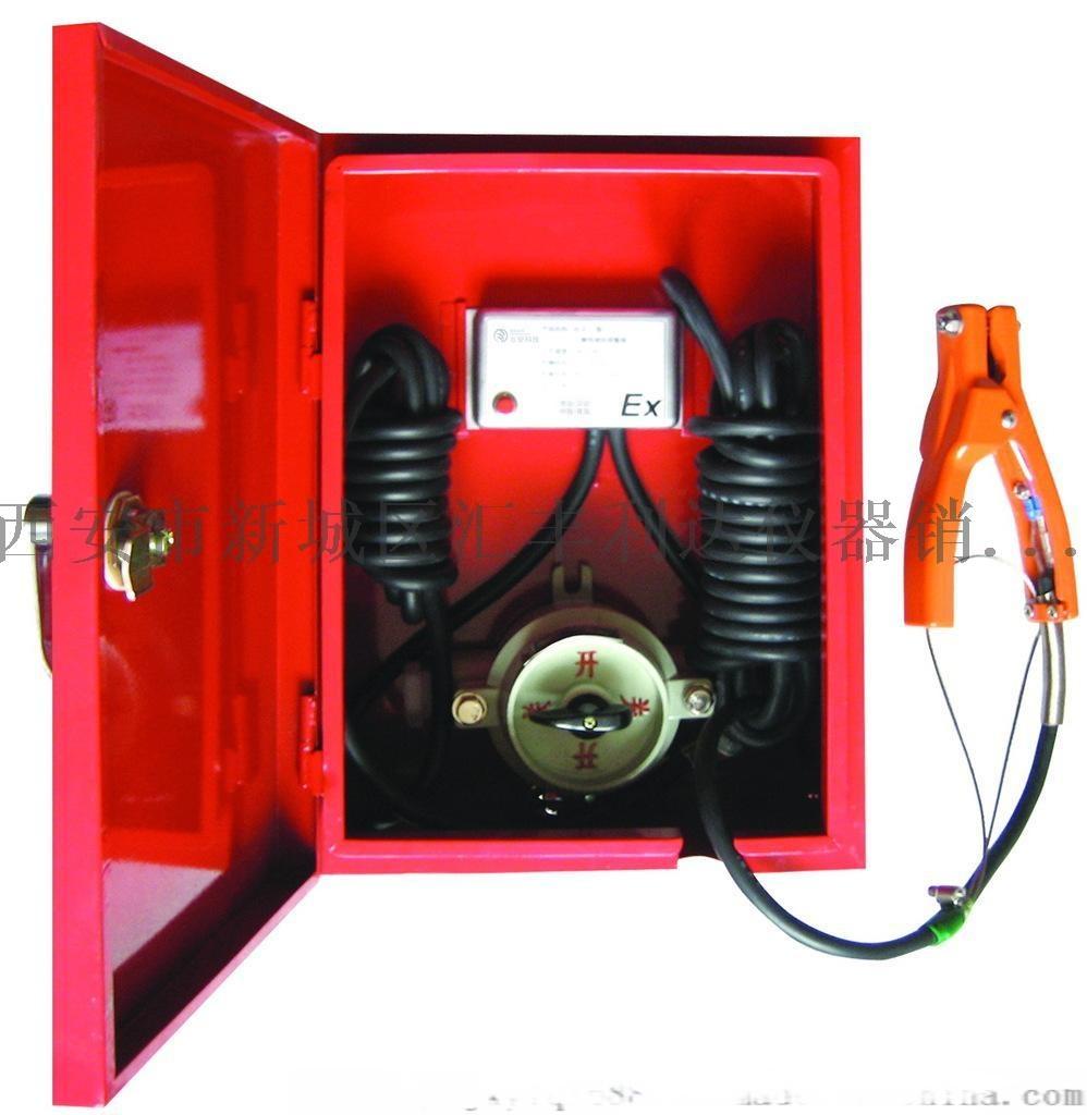 西安固定式接地静电报警器13891913067758811152