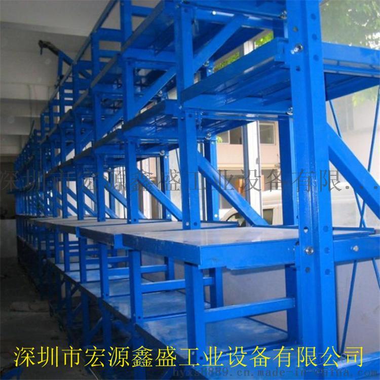 倉儲模具架,生產模具架,定製模具架廠家57754545