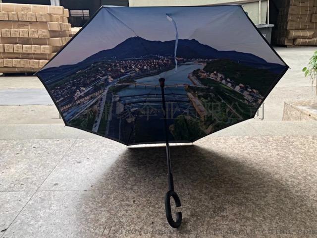 免手持可站立汽车反向伞、一把颠覆传统思维的雨伞、双层伞面、里层伞面镂空71764862