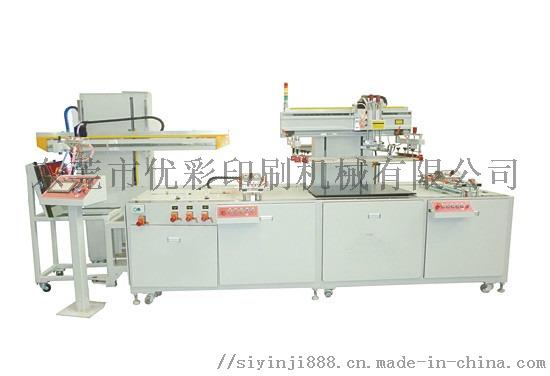 网印机 (2).jpg
