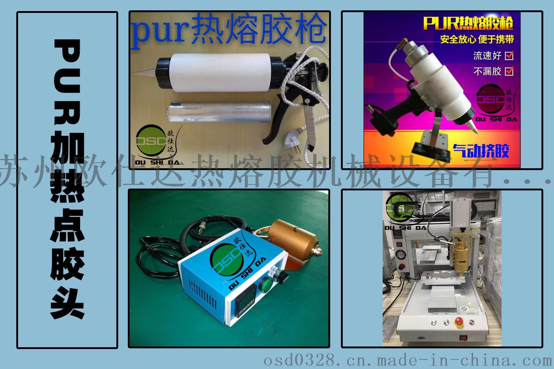 标签胶带涂布热熔胶机 铝箔离型纸复合热熔胶机61209095