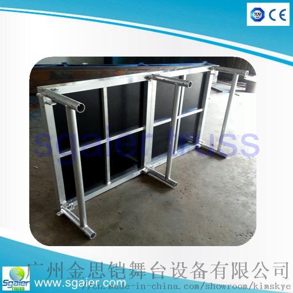 aluminum folding stage (9).jpg