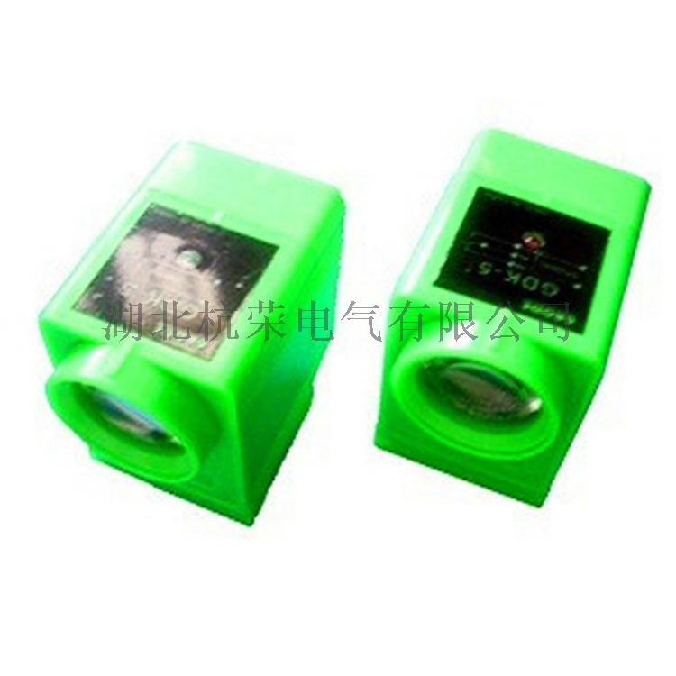 GDK-20對射式光電感測器、紅外線光電感測器2.jpg