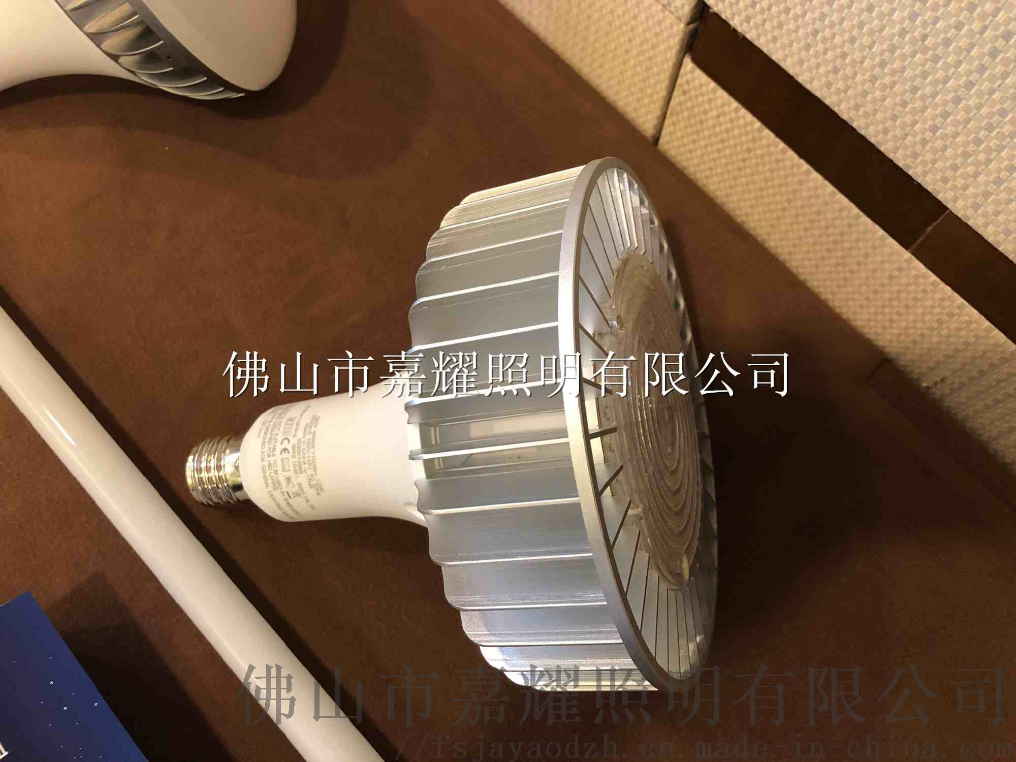 飞利浦高天棚LED灯泡3.jpg