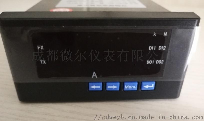 電流儀表 儀錶7.jpg