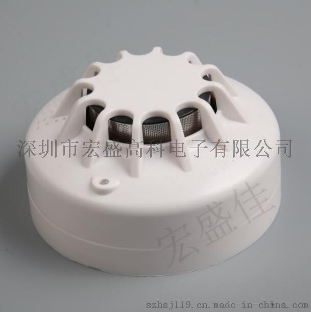 JTY-GD-HA301獨立式感煙探測器3
