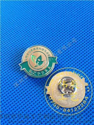 西服佩戴年会胸章定制,公司徽章制作,东莞定制徽章厂801556805