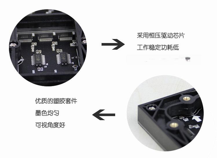 雲南室內led電子屏 含結構控制卡安裝調試80351335