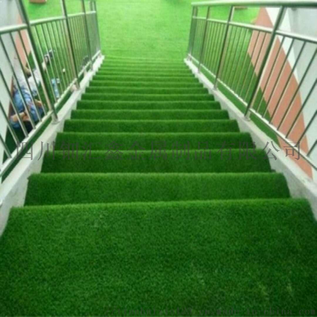 人工草坪模擬草坪圍擋學校足球場人造草坪鋪設58722492