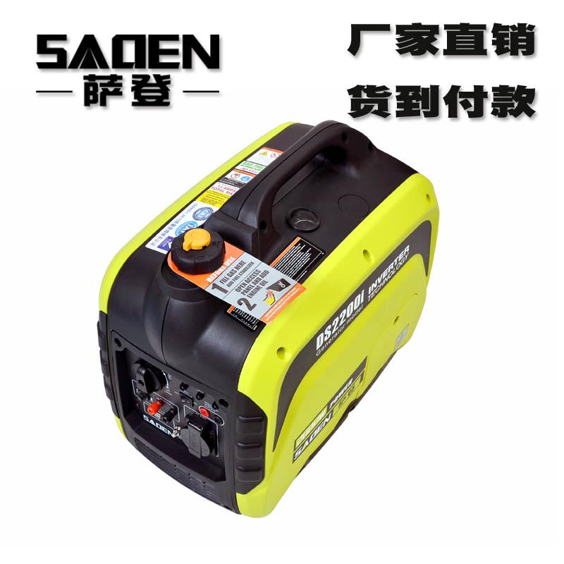 四川省24伏货车专用发电机公司