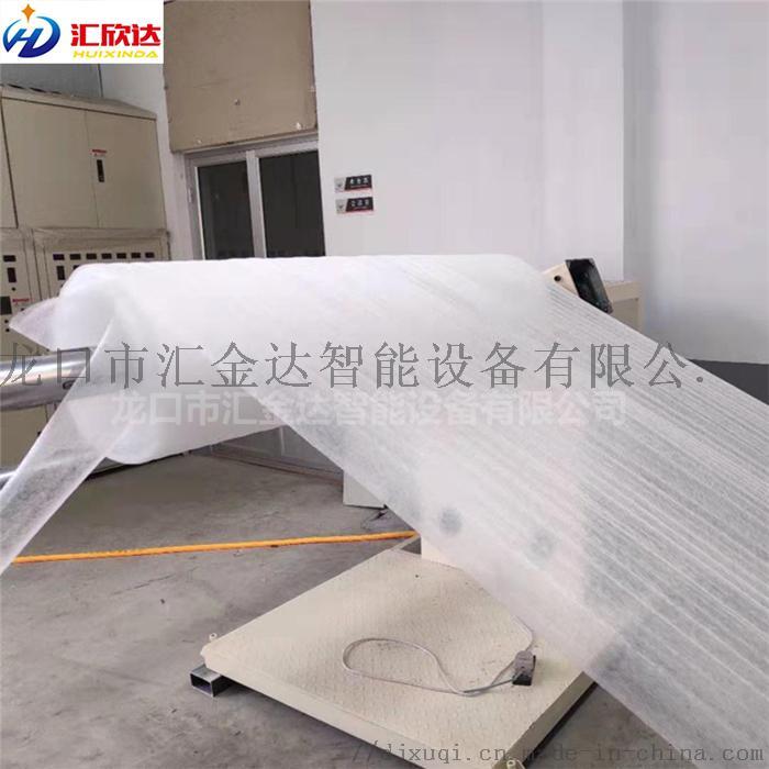 珍珠棉異型材生產設備 匯欣達質量好102997022