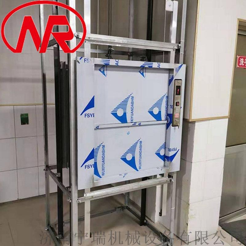 电动传菜梯 导轨固定传菜机酒店用 窗台式自动传菜机849193252